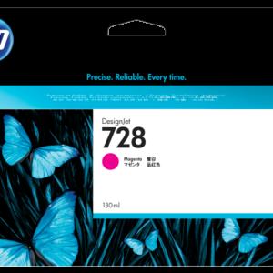 HP 728 Magenta inkt cartridge 130 ml